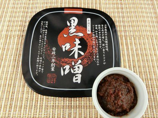 濃厚味噌でジャージャー麺